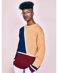 Heich Blade - [unisex] Line Block Knit Mustard - Lyst