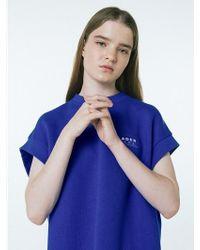 ADER error - Sleeveless Sweatshirt Blue - Lyst