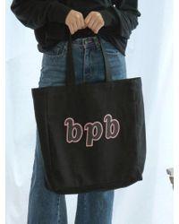 bpb - Bibi Logo Bag_black - Lyst