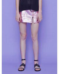 Margarin Fingers - Glitter Skirt - Lyst