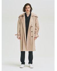 Add - Wide Sleeve Trench Coat Beige - Lyst