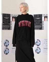 TARGETTO - Arch Logo Sweat Shirt Black - Lyst