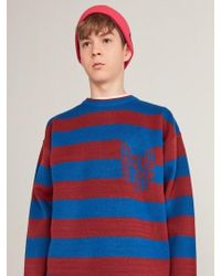 Heich Blade - [unisex] Stripe Sweat Knitwear-blue - Lyst