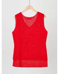 MOIMOII - Linen Sleeveless Color Knit - Lyst