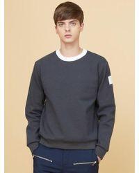 MILLOGREM - Arm Patch Sweatshirts - Grey - Lyst