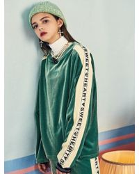 VVV - Green Velvet Tape Sweatshirt - Lyst