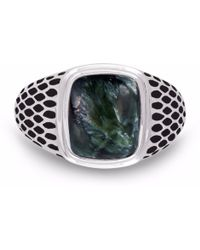 LMJ - Seraphinite Stone Ring - Lyst