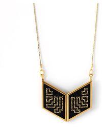 Delacruz - Quetzal Gold - Lyst