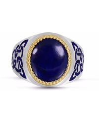 LMJ - Lapis Lazuli Stone Ring - Lyst