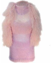 Claire Andrew - Fringed Mane Knit Vest With Swarovski Detail - Lyst