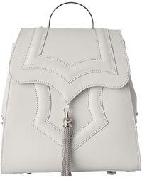 OKHTEIN - Ivory White Mini Palmette Backpack - Lyst