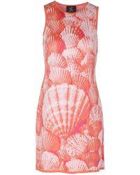 Ekaterina Kukhareva - Seashell Dress - Lyst