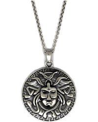 Serge Denimes - Silver Medusa Necklace - Lyst