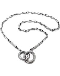 Jan D - Distressed Necklace 1 - Lyst
