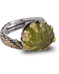 Emma Chapman Jewels - Peridot Peacock Carving Ring - Lyst