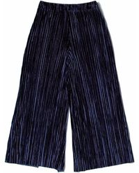 SAKU New York - Wide Slit Pants - Lyst