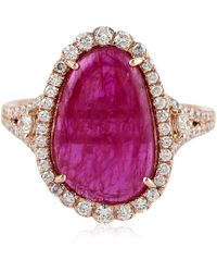 Artisan - 18k Ruby Slice Ring With Diamonds - Lyst