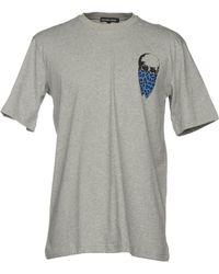 Markus Lupfer - T-shirt - Lyst