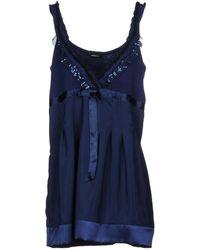 Roccobarocco - Short Dress - Lyst