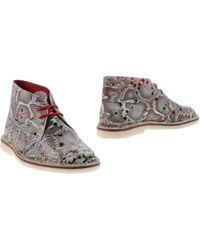 Studswar - Ankle Boots - Lyst