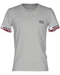 Moschino - T-shirt intima - Lyst