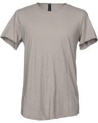 Poeme Bohemien - T-shirt - Lyst