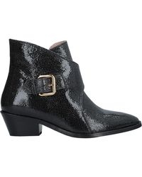 Boutique Moschino - Ankle Boots - Lyst