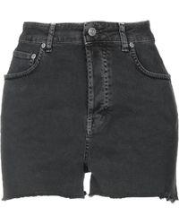 Department 5 - Denim Shorts - Lyst