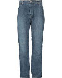 Lacoste - Denim Trousers - Lyst