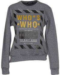 Who*s Who - Sweatshirt - Lyst