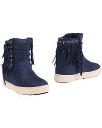 Marella - Ankle Boots - Lyst