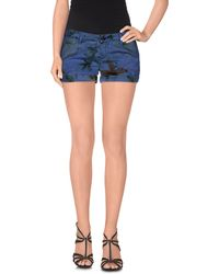 Camouflage AR and J. - Shorts - Lyst
