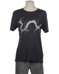 One T Shirt - Short Sleeve T-shirt - Lyst