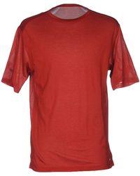 Zegna Sport - T-shirt - Lyst