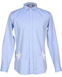 N.e.p.a.l. Downtown - Shirt - Lyst