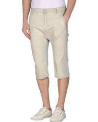 Superfine - Denim Bermudas - Lyst