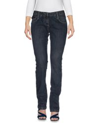 North Sails - Denim Trousers - Lyst