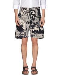 KTZ - Bermuda Shorts - Lyst