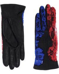 Christopher Kane - Gloves - Lyst