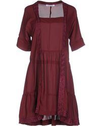 Gat Rimon - Short Dress - Lyst