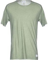 Dondup - T-shirt - Lyst