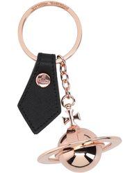 Vivienne Westwood - Key Ring - Lyst
