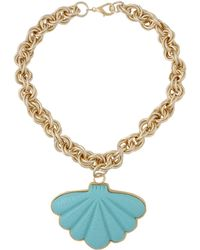 Boutique Moschino - Necklace - Lyst