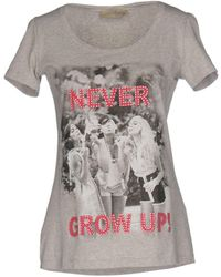 Just For You - T-shirt - Lyst