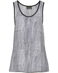 The Kooples Sport - Vest - Lyst