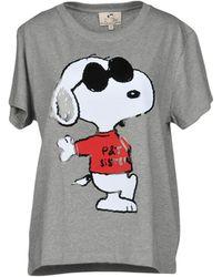 Paul & Joe - T-shirts - Lyst