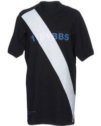 Boris Bidjan Saberi 11 - T-shirt - Lyst