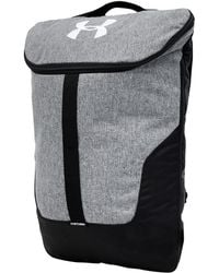 Under Armour - Backpacks & Bum Bags - Lyst