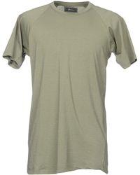 Paura - T-shirts - Lyst