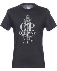 C P Company - T-shirts - Lyst